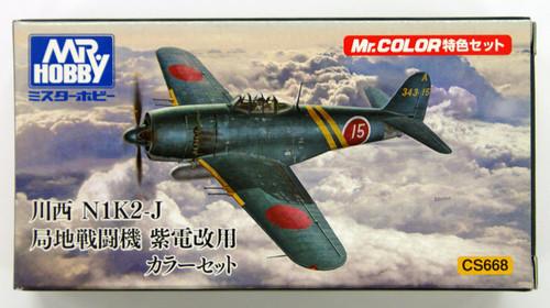 GSI Creos Mr.Hobby CS668 Mr. Kawanishi N1K2-J Color Set