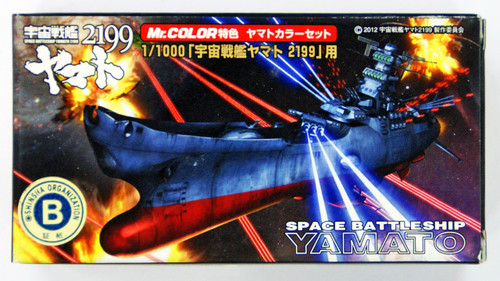 GSI Creos Mr.Hobby CS881 Mr. Battle Ship YAMATO 2199 Color Set