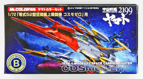 GSI Creos Mr.Hobby CS884 Mr. Battle Ship YAMATO 2199 Cosmo Zero Color Set