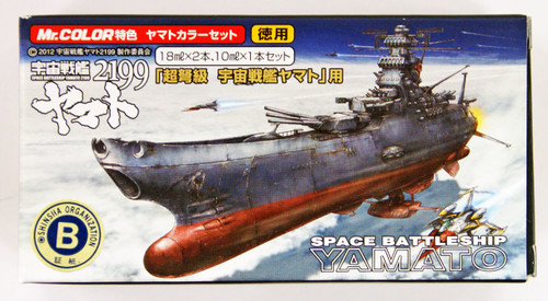 GSI Creos Mr.Hobby CS890 Mr. Battle Ship YAMATO 2199 Color Set Large
