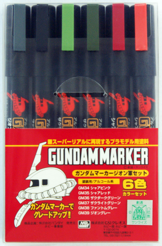 GSI Creos Mr.Hobby GMS108 Gundam Marker Geon Set (6 Colors Pen)