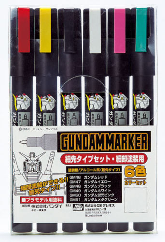 GSI Creos Mr.Hobby GMS110 Gundam Marker Thin Pen Set (6 Colors Pen)