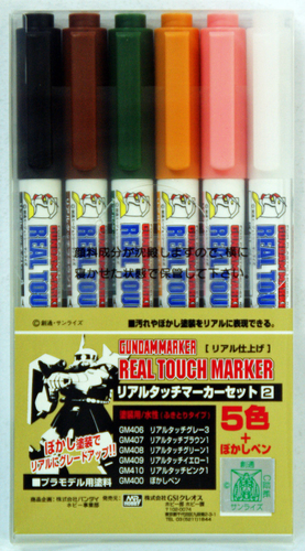 GSI Creos Mr.Hobby GMS113 Gundam Real Touch Marker Set 2 (6 Colors Pen)