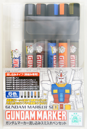 GSI Creos Mr.Hobby GMS122 Gundam Pouring Ink Sumiire Marker Set Paneline (6 Pen)