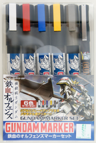 GSI Creos Mr.Hobby GMS123 Gundam Marker Iron-Blooded Orphans Set (6 Colors Pen)