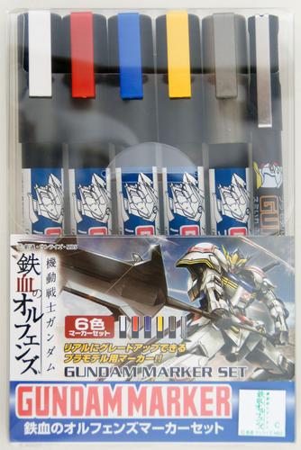 GSI Creos Mr.Hobby GMS123 Gundam Marker Iron-Blooded Orphans Set (6 Colors Pen)