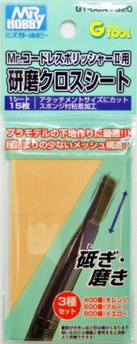 GSI Creos Mr.Hobby GT-08A Scraper Cloth Sheet For Mr. Cordless Polisher II