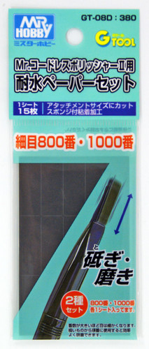 GSI Creos Mr.Hobby GT-08D Water Proof Paper Set For Mr. Cordless Polisher II