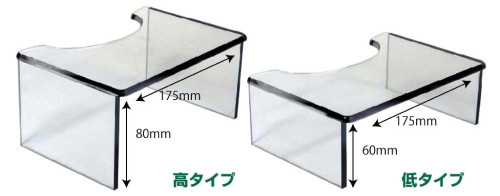 GSI Creos Mr.Hobby GT86 Mr. Takumi Arm Rest