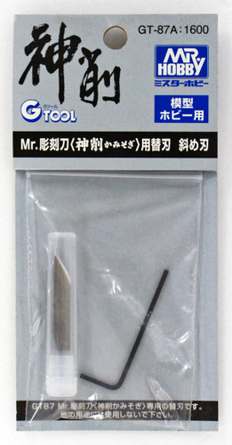 GSI Creos Mr.Hobby GT-87A Mr. Angled Blade Replacement for Mr. Chisel (GT87)