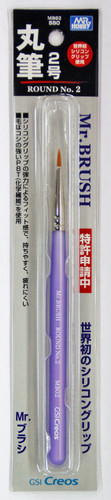 GSI Creos Mr.Hobby MB02 Mr. Brush Round No.2