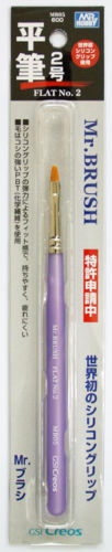 GSI Creos Mr.Hobby MB05 Mr. Brush FLAT No.2
