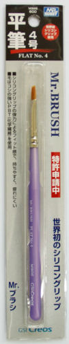 GSI Creos Mr.Hobby MB06 Mr. Brush FLAT No.4