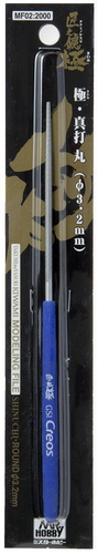 GSI Creos Mr.Hobby MF02 Kiwami Series Mr. Modeling File Round Type (3.2mm)