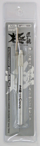 GSI Creos Mr.Hobby MF11 Kiwami Series Mr. Replacement Type Diamond Set 1mm & 2mm