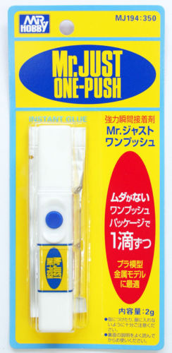 GSI Creos Mr.Hobby MJ194 Mr. Just One-Push Instant Glue