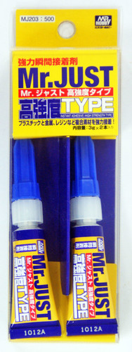 GSI Creos Mr.Hobby MJ203 Mr. Just Instant Adhesive Super Strong Type
