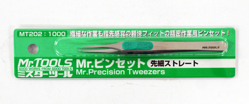 GSI Creos Mr.Hobby MT202 Mr. Precision Tweezers Thin Tip Straight
