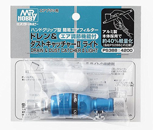 GSI Creos Mr.Hobby PS388 Drain & Dust Catcher II Light For Air Brush