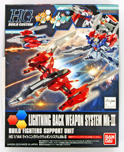 Bandai HG Build Custom 028 LIGHTINING BACK WEAPON SYSTEM MK-II 1/144 Scale Kit