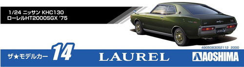 Aoshima 52112 The Model Car 14 Nissan KHC130 Laurel HT2000SGX '75 1/24 Scale Kit