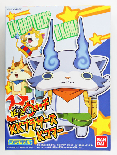 Bandai Yo-Kai Watch 17 KK Brothers K Koma Plastic Model Kit