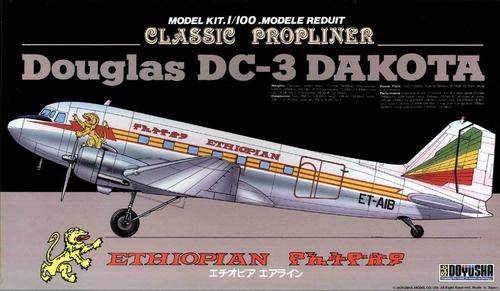 Doyusha 400210 DC-3 Douglas Dakota Ethiopian Airlines 1/100 Scale Plastic Kit