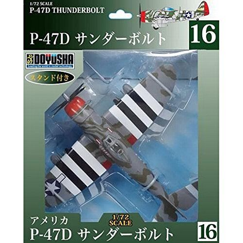 Doyusha 500552 Zero Fighter Type 52 No.16 P-47D Thunderbolt 1/72 Scale model