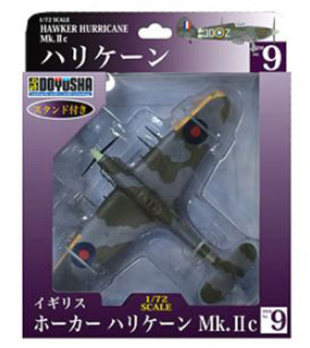 Doyusha 500965 Zero Fighter Type 52 No.9 Hawker Hurricane 1/72 Scale Finished Model