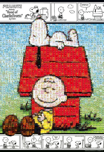 Beverly Jigsaw Puzzle 83-084 Snoopy and Charlie Brown Mosaic Art (300 Pieces)