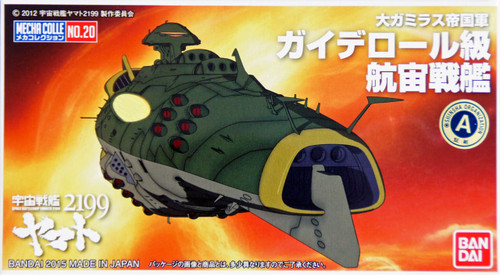 Bandai 013150 Space BattleShip Yamato 2199 Gaiderol Non Scale Kit