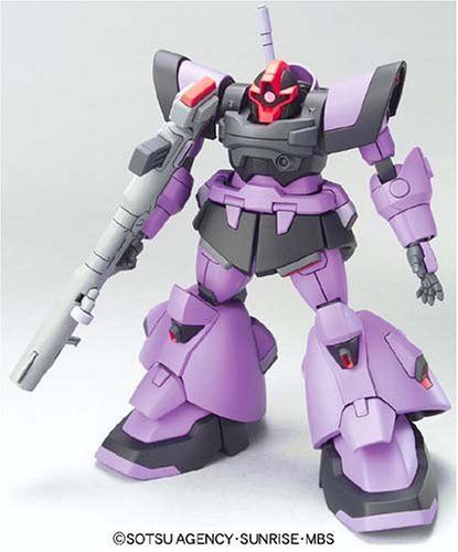 Bandai 341143 HG Gundam Seed Destiny Dom Trooper 1/144 Scale Kit