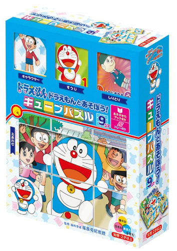 Apollo-sha Child Cube Puzzle 13-102 Japanese Anime Doraemon (9 Pieces)