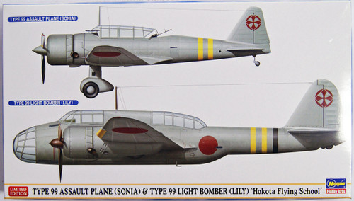 Hasegawa 02211 Type 99 Assault Plane (Sonia) & Type 99 Light Bomber (Lily) Hokota Flying School 1/72 Scale Kit