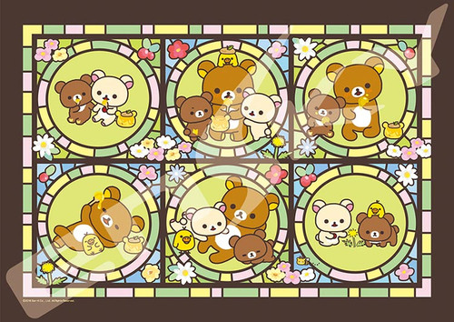 Ensky Art Crystal Jigsaw Puzzle 208-AC36 Rilakkuma New Friend No. 5 (208 Pieces)