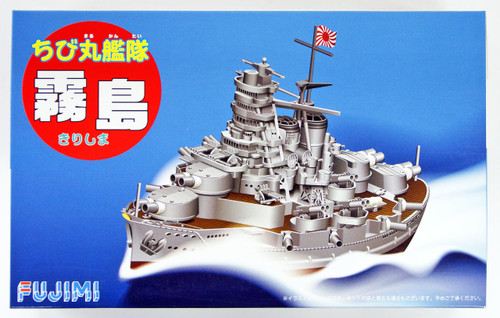 "Fujimi TKSP7 Chibi-maru Kantai Fleet Battle Ship ""Kirishima"" Deluxe non-scale kit"