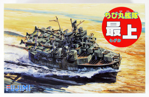 Fujimi TKSP8 Chibi-maru Kantai Fleet Battle Ship Mogami Deluxe non-Scale Kit