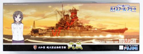 Fujimi FUNE NEXT High School Fleet 002 Super Heavy Class Training Ship Musashi 1/700 scale kit