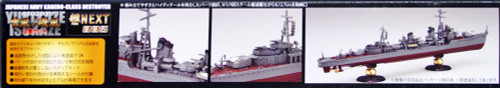 Fujimi FUNE NEXT 005 IJN Kagero Class Destroyer Yukikaze/Isokaze 2 Set 1/700 scale kit