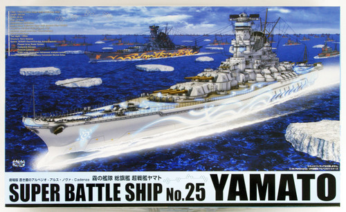 Aoshima 51238 ARPEGGIO OF BLUE STEEL Series #25 Heavy Battle Ship Yamato 1/700 scale kit