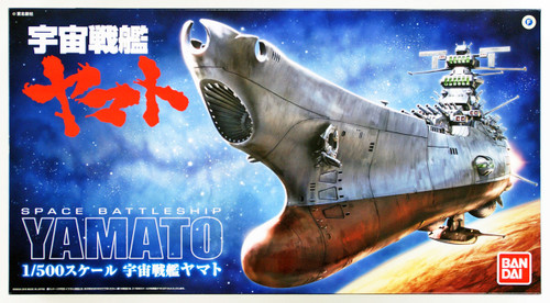 Bandai 655141 Space BattleShip YAMATO 1/500 Scale Kit