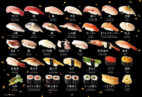Beverly Jigsaw Puzzle L74-148 Japanese Food Sushi (150 L-Pieces)