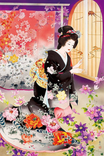 Epoch Jigsaw Puzzle 11-564 Japanese Illustration Kimono (1000 Pieces)