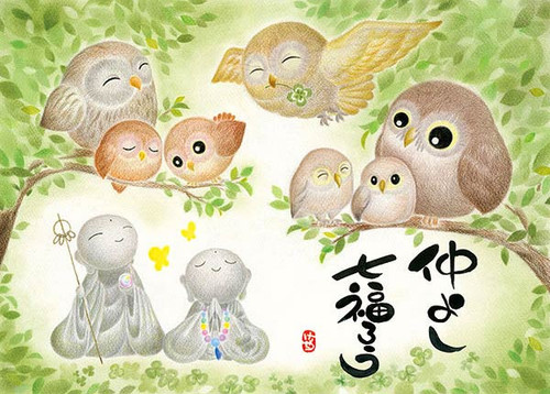 APPLEOne Jigsaw Puzzle 500-237 Japanese Art Jizo and Owl (500 Pieces)