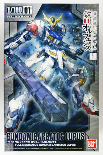 Bandai Iron-Blooded Orphans 119517 Full Mechanics Gundam Barbatos Lupus 1/100 Scale Kit