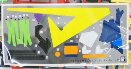 Bandai Figure-Rise Bust 009 Macross Delta KANAME BUCCANEER 4549660105183