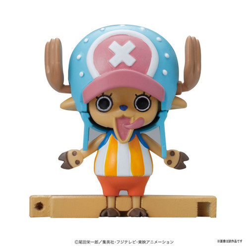 Bandai One Piece Chopper Robo Super 1 Guard Frotress non Scale Kit 090625