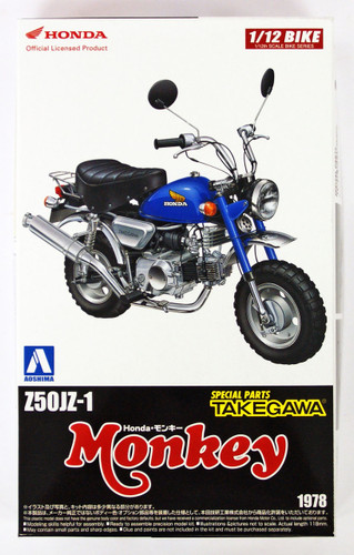 Aoshima Naked Bike 22 Honda Monkey Custom Takegawa Version1 1/12 Scale Kit