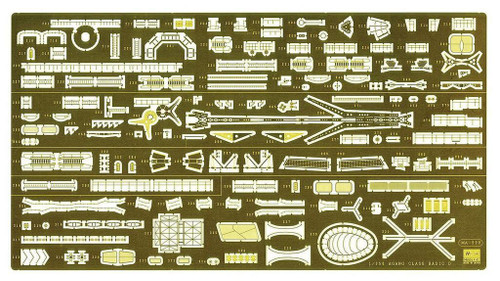 Hasegawa 40078 1/350 IJN Light Cruiser Agano Class Photo Etched Parts Basic D