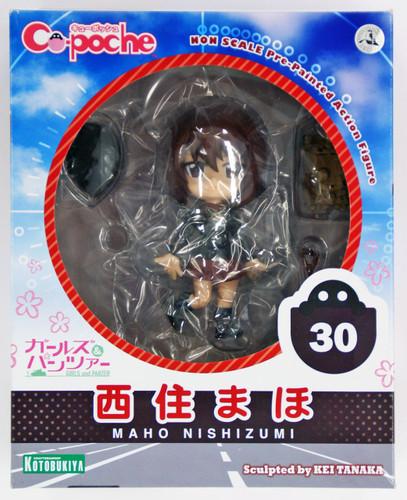 Kotobukiya AD029 Cu-poche Girls und Panzer Maho Nishizumi Figure 4934054183463